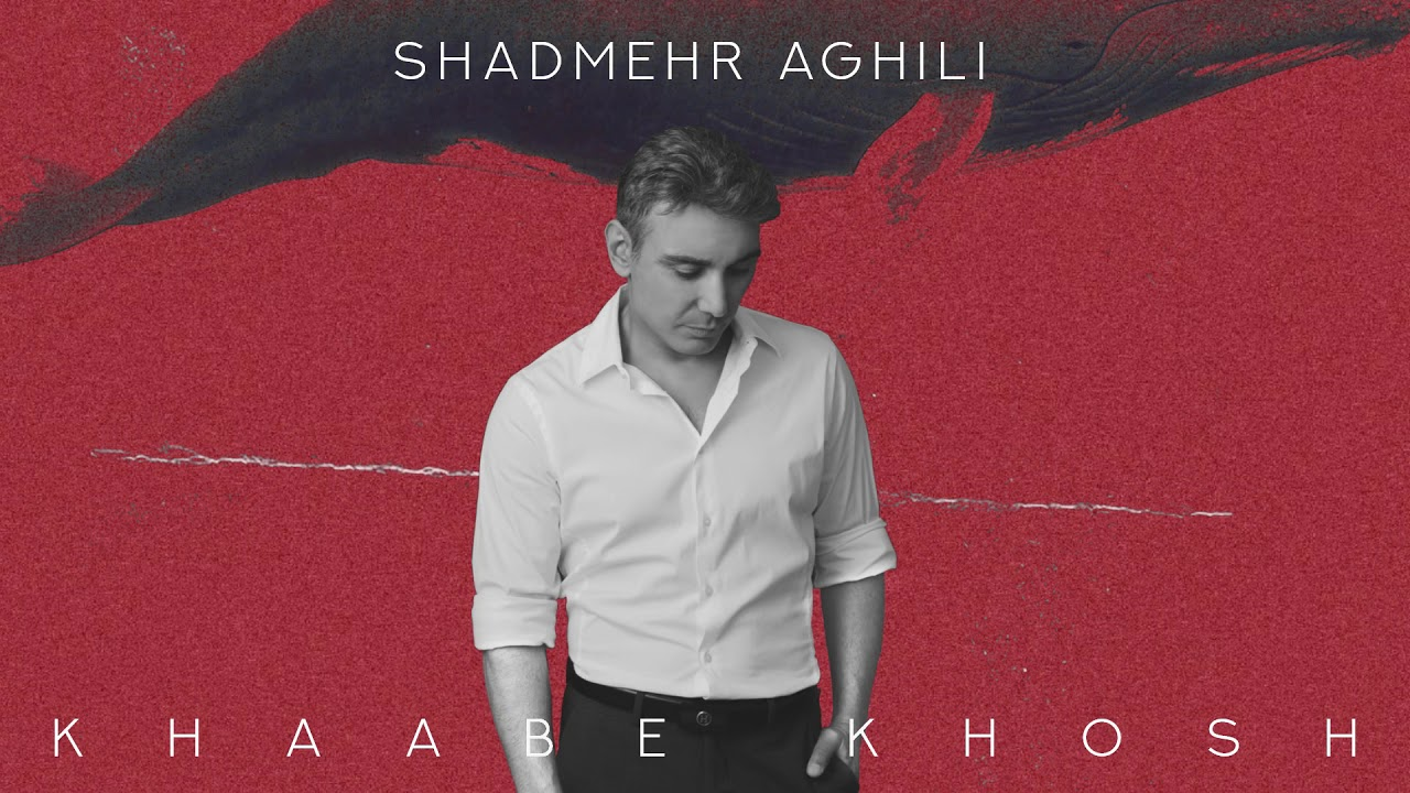 Shadmehr Aghili - Khabe Khosh